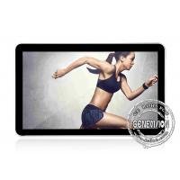 Buy cheap 65 Inch Big Commercial Grade PC Wall Mount LCD Advertising Display with Win10 from wholesalers
