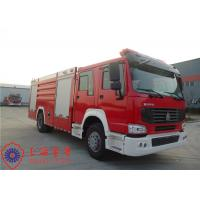 China 20 Ton Loading Water Tanker Fire Truck Flat Top Four - Door Lengthen Cab wholesale