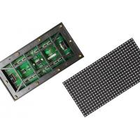 Buy cheap Full Color P8 Outdoor Outdoor Fixed LED Display Simple Steel Cabinet , CE from wholesalers