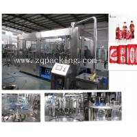 Quality Filling production Line for Gassy Beverage with PET Bottles for sale