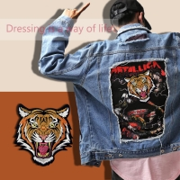 China Multi Shape Embroidered Animal Patches Golden Bengal Tiger Patch wholesale