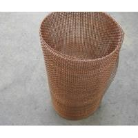 Buy cheap Best quality Phosphor Bronze Wire Mesh from wholesalers