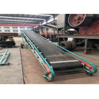 China Weatherproof Coal Mining Conveyor Systems Simple Maintenance 0.4kW - 22kW wholesale