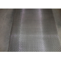 China Aisi 316 Stainless Mesh 500x500 0.02mm For Oil Industry wholesale