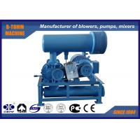 China Positive Displacement Roots Type Three Lobe Roots Blower for fertilizer , steel wholesale