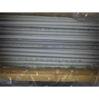 Quality Cold Drawn Super Duplex Stainless Steel Pipe UNS S31803 / S32205 / S32750 / S32760 for sale