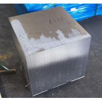 China CNC Machinable Aluminum Sheet 6061 T4 T6 For Tool Parts wholesale