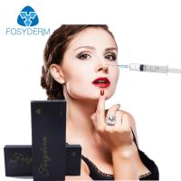 Quality 2ml Deep Lines Cross Linked Dermal Filler For Nose Reshaping Natural Looking for sale