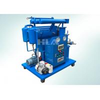 China Dehydrated Transformer Filter Machine With PLC Touch Screen Control System wholesale