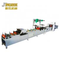 Buy cheap 380V / 50Hz Hot Melt Adhesive Coating Machine 80~400mm Flooring Width from wholesalers
