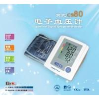 China High Quality Upper Arm Digital Blood Pressure Monitor CS80 on sale