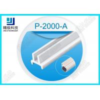 Quality Aluminium Alloy Tube Glass Card Slot For 5mm Glass Pane And Acrylic Board PP In White P-2000-A wholesale