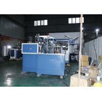 China Personalized Paper Lid Making Machine 6kw 380v Paper Cover Making Machine wholesale