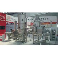 China Industrial Food Production Machines For WDG Water Dispersible Granules wholesale