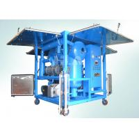 China Horizontal Dielectric Insulating Mobile Oil Purifier , Mobile Oil Filtration Unit wholesale