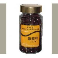 China Grape Seed wholesale