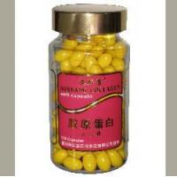 China Collagen wholesale