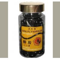 China Propolis wholesale