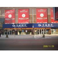 China > Projects of Branches>Projects of Yinchuan Branch wholesale