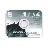 China RFID,IC disc ticket wholesale