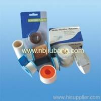 China Non-woven Products NON WOVEN SURGICAL TAPE on sale
