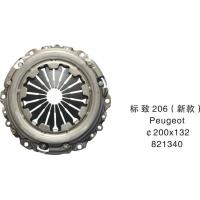 China peugeot PG206 COVER NEW wholesale