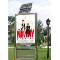 China SOLAR OUTDOOR FULL COLOR LED DISPLAY wholesale