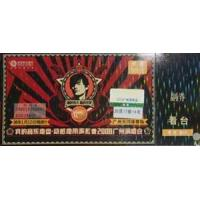 China Post card disc wholesale