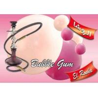 Quality EL Rosha Bubble Gum Herbal Shisha for sale