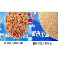 Quality For livestock and poultry Fermented soybean meal for sale