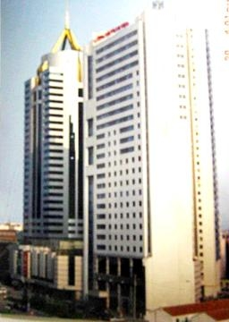Quality Real Estate Projects Jinguang Plaza for sale