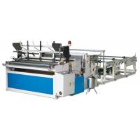 Quality YD-E Full Automatic Trimming, Sealing, Embossing and Perforating Rewinder for sale