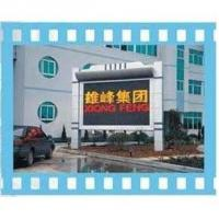 China Outdoor Bicolor LED Display wholesale