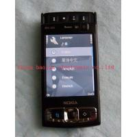 Quality nokia phone for sale