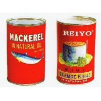 Quality MACKEREL IN OIL for sale