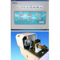 China JP402 Special Test Stand wholesale