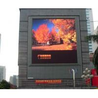 China LED Outdoor Displays wholesale