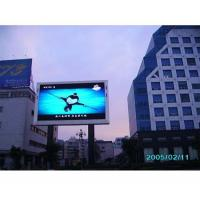 China Outdoor P10mm LED display wholesale