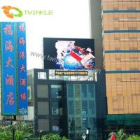 China PH31.25 Real Pixel Outdoor Display System wholesale