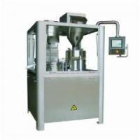 Quality Auto Capsule Filling Machine for sale