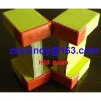 China Three-layer shuttering panel H20 Beam wholesale