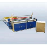 Quality JZ-DWX  Automatic  Trimming, Sealing  Rewinder for sale