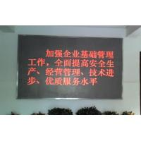 China Interior color Product Name:3.75 indoor monochrome display wholesale