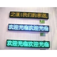 China P7.62 Monochrome single color led message display wholesale