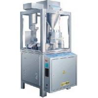 Quality NJP-C、D Series Closed Fully Auto. Capsule Filling Machine for sale
