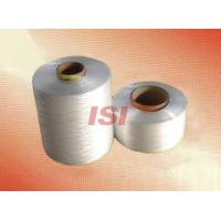 China PET industrial yarn wholesale
