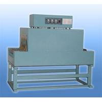 China BS series far-infrared hot-shrinkage packing machine wholesale