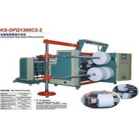 China KS-DFQ1300C2-2 PAPER SLITTING MACHINE wholesale