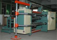 China KS-DFQ1000C2-2 film slitting machine wholesale