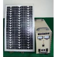 China Solar Power System Mobile Solar Power Kit on sale